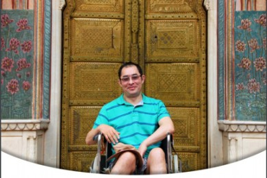 cover of lonely planet's accessible travel online resources