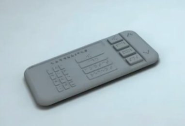 3d model of Tactile_Phone_Concept